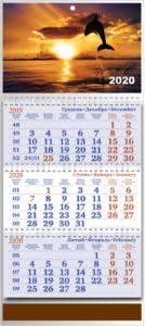квартальный календарь 2021