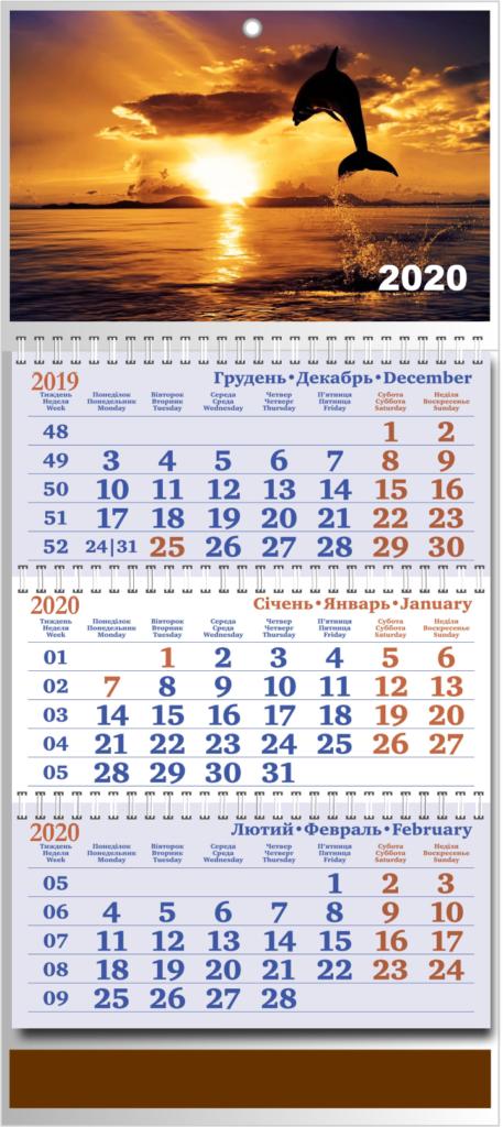 квартальный календарь Бизнес 3 - три пружины и 1 рекламное поле