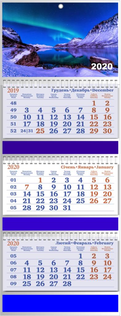 квартальный календарь Бизнес МАХ - лучший выбор для корпоративных клиентов