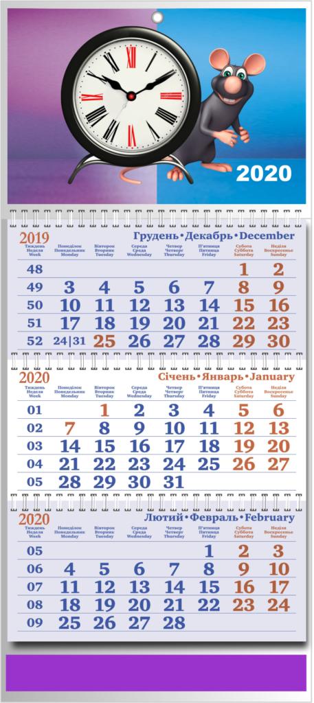 Квартальный календарь с часами - для тех, кто следит за временем!