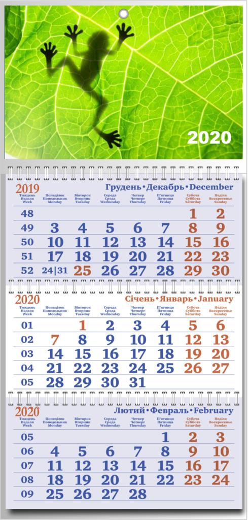 квартальный календарь Оптима 3 на трех пружинах