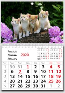 квартальный календарь 2021 мини