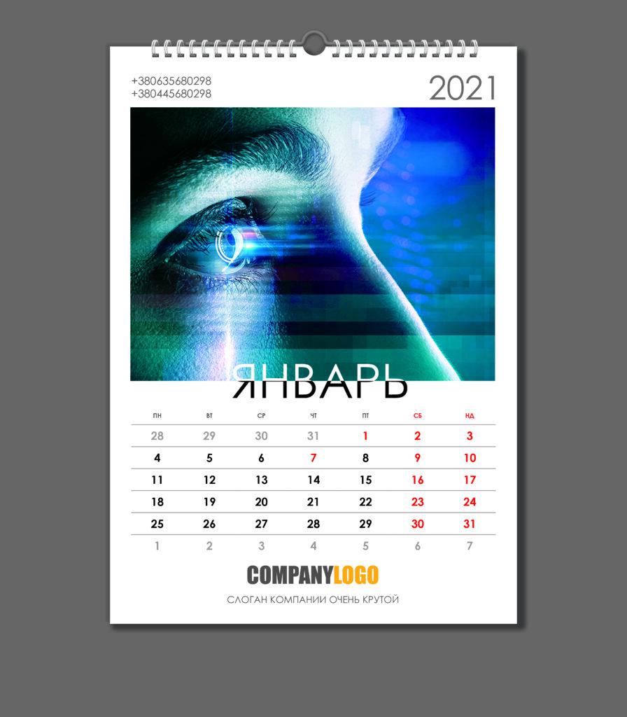 перекидной настенный календарь А4, А4